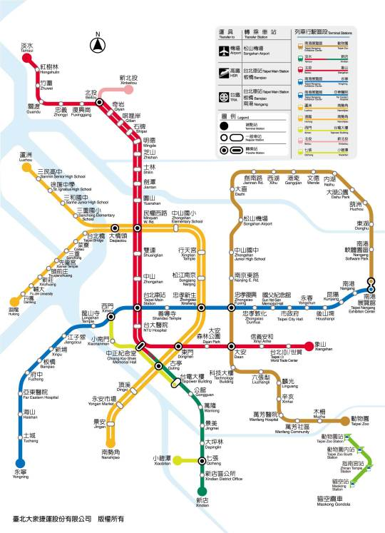 台北捷運圖2014