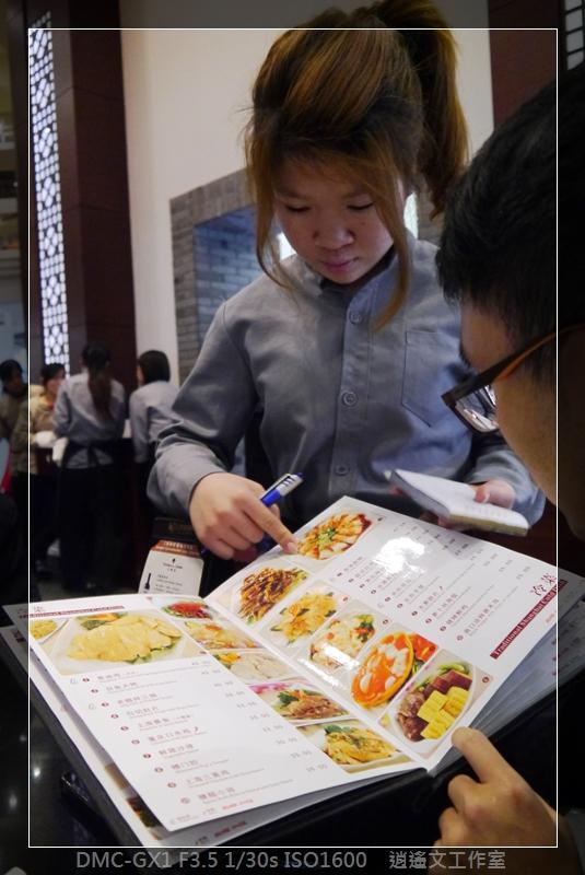 上海 上海姥姥 (4)