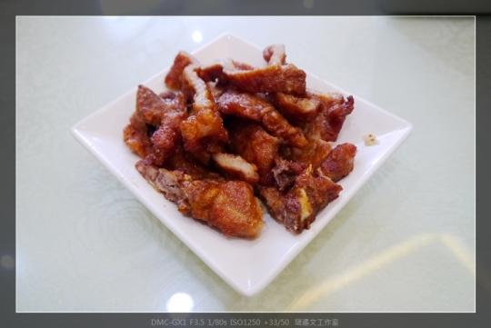 上海 蔣榮興湯包館 (2)
