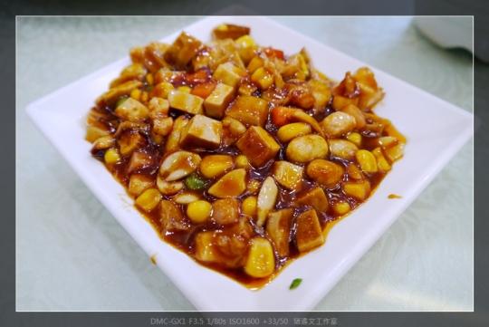 上海 蔣榮興湯包館 (4)