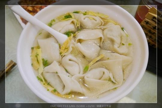 上海 蔣榮興湯包館 (6)