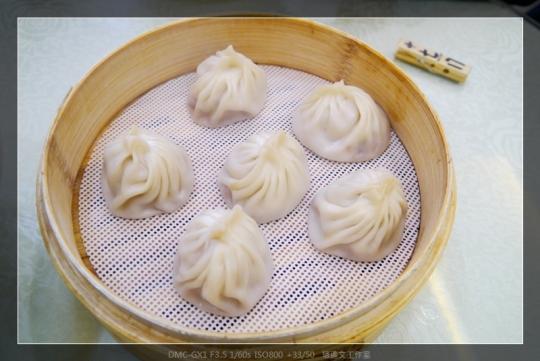 上海 蔣榮興湯包館 (8)