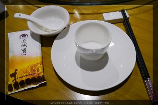 上海 邊城1803 (4)