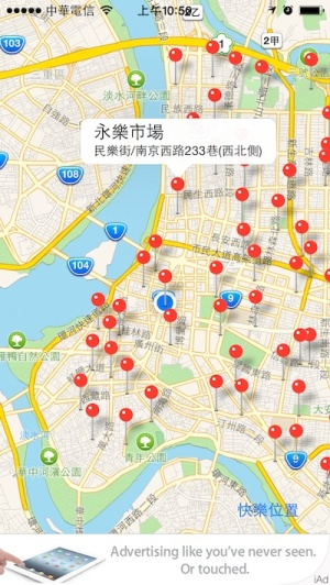 mapkit annotation location