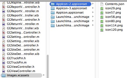 app icons catalog