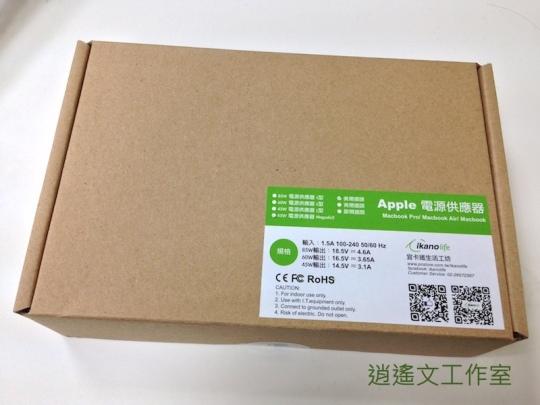 apple變壓器