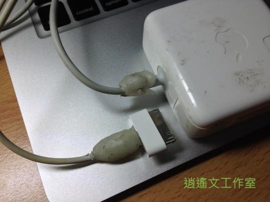 apple變壓器4