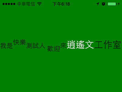 文字屬性 Text Attribute
