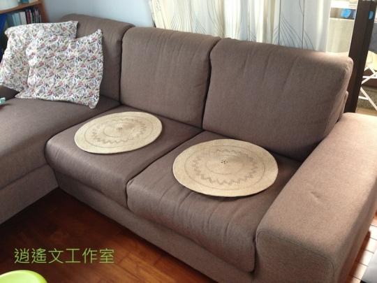 沙發上的草坐墊