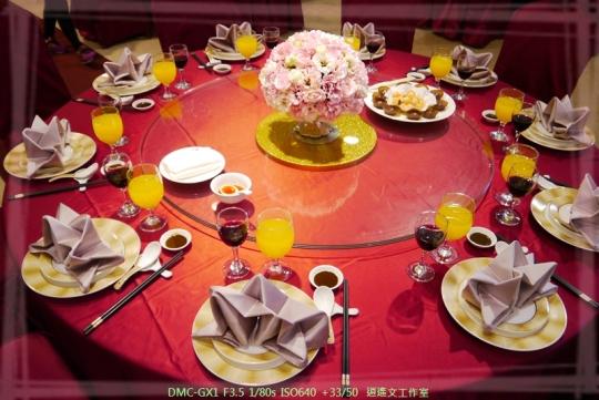 台中后里 表哥阿歧喜宴-餐廳篇03