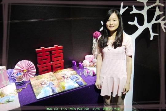 台北公館 同學菊娓喜宴12