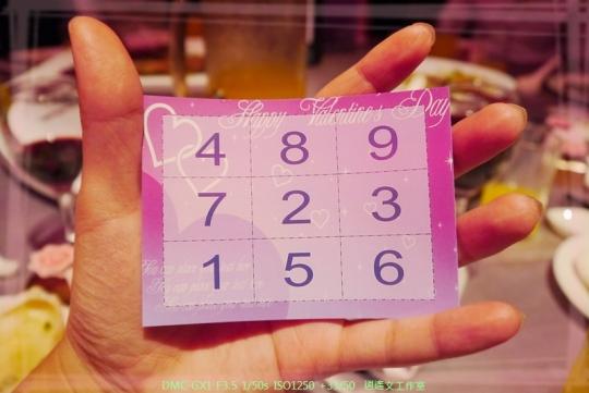 台北公館 同學菊娓喜宴22