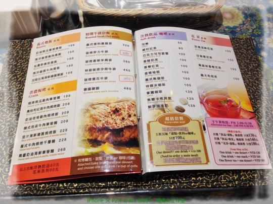台北公館 麥典義式廚房 (1)