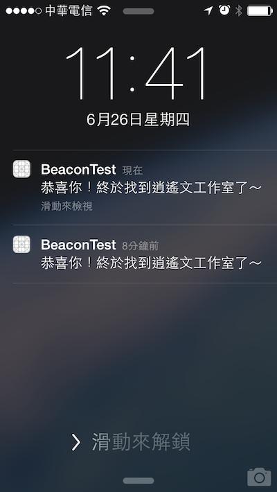 ibeacon receiver