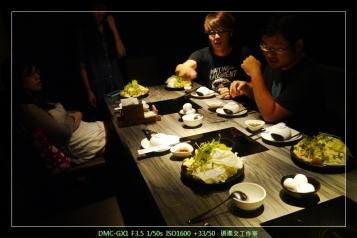 台北中山 好食多 涮涮鍋 週可思01