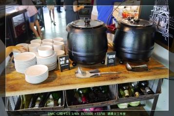 台北公館 義饗食堂15
