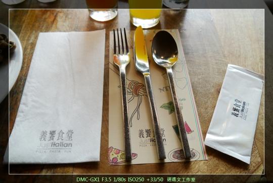 台北公館 義饗食堂22