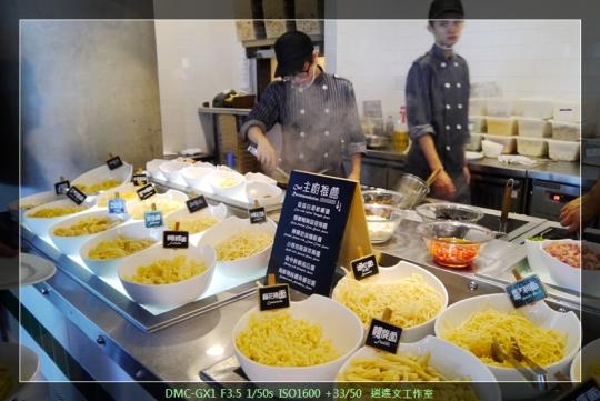 台北公館 義饗食堂30