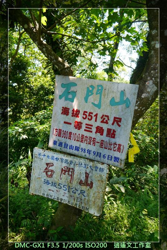 桃園龍潭 石門山與小粗坑14