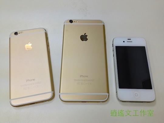 iPhone 4a