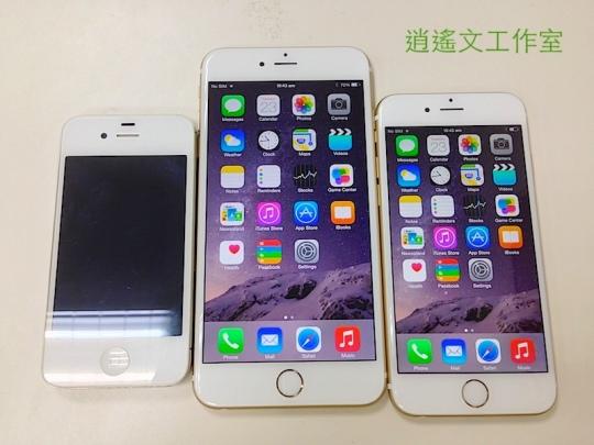 iPhone 4b