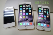 iPhone 6 & 6+02