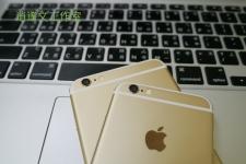 iPhone 6 & 6+12