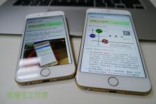 iPhone 6 & 6+13