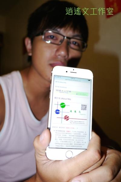 iPhone 6 & 6+28
