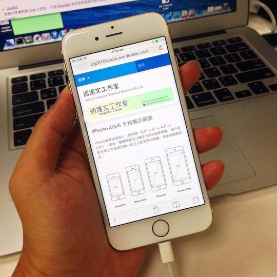 iPhone 6a