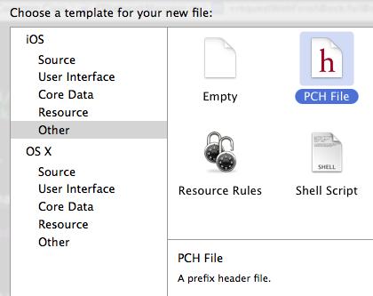 前編譯標頭檔 Pre-Compile Header1