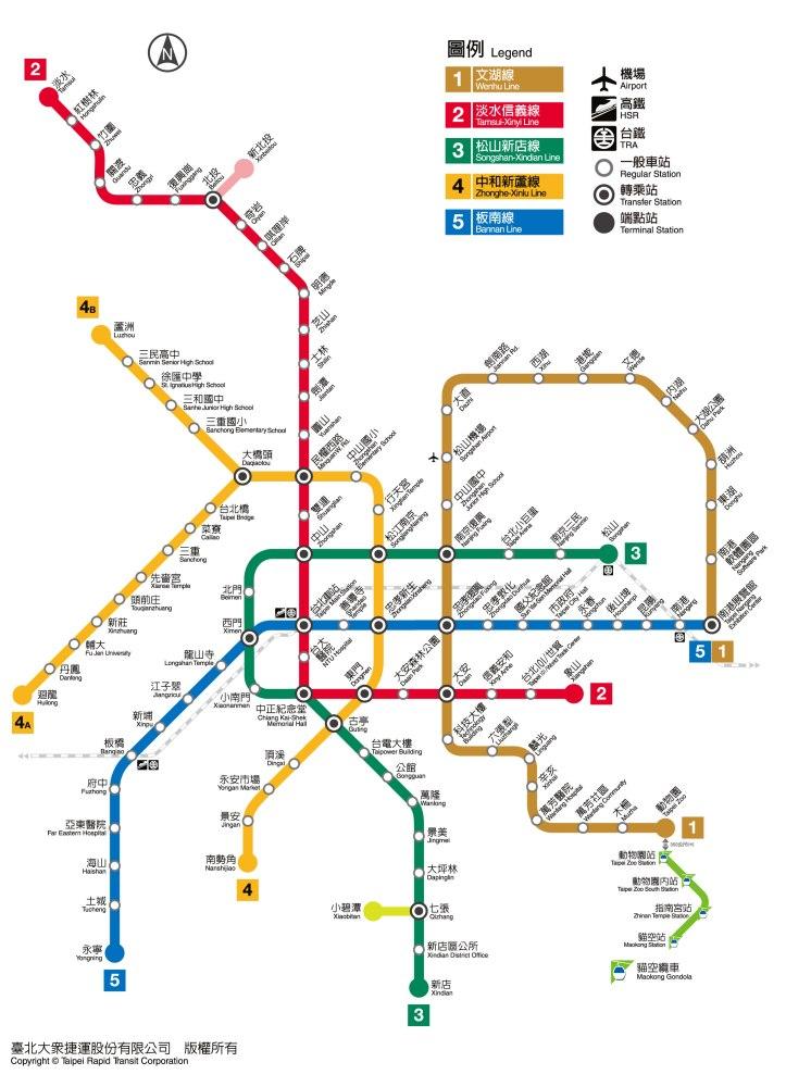 2015年台北捷運圖 (1/2)