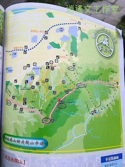 台北信義 四獸山05