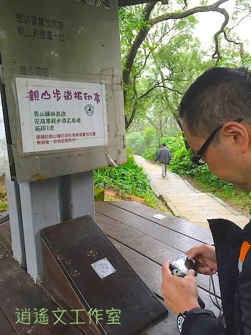 台北信義 四獸山13
