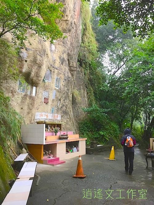 台北信義 四獸山16