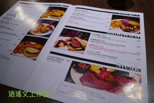 台北公館 拉芙漢堡 L.A.F Burger01