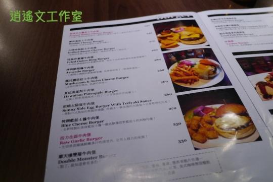 台北公館 拉芙漢堡 L.A.F Burger03