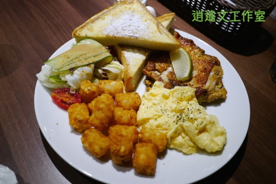 台北公館 拉芙漢堡 L.A.F Burger13