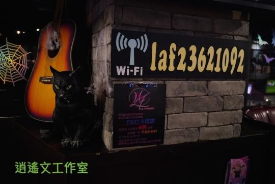 台北公館 拉芙漢堡 L.A.F Burger20