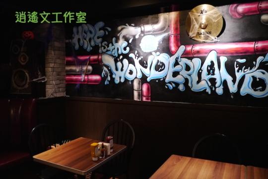 台北公館 拉芙漢堡 L.A.F Burger23