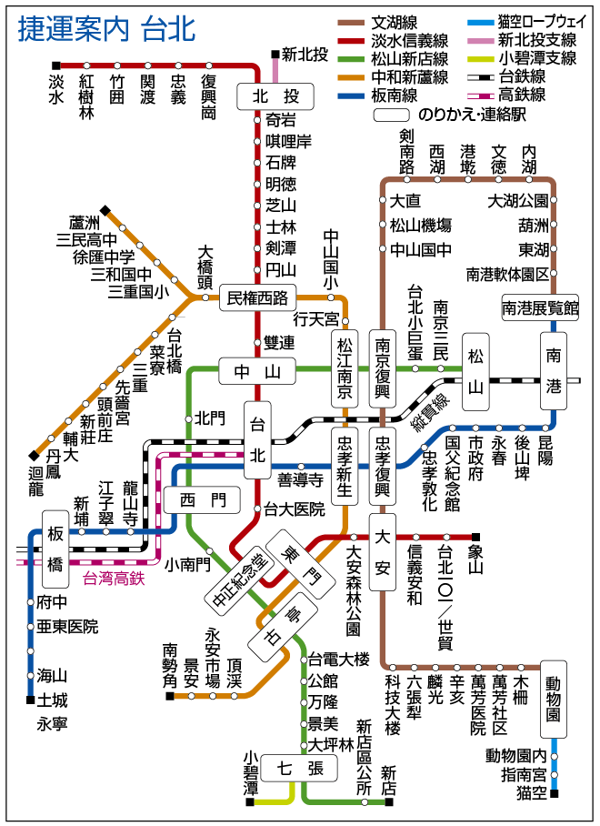 2015年台北捷運圖 (2/2)