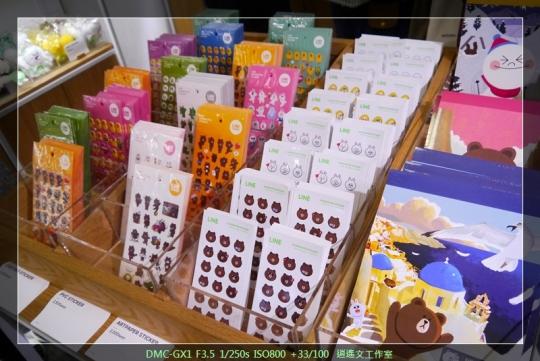 韓國明洞 Line Friends Store01