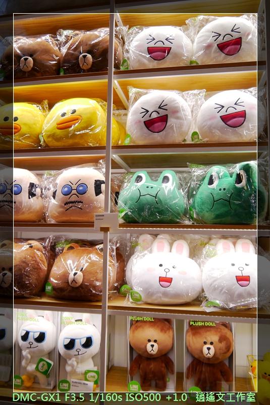 韓國明洞 Line Friends Store02