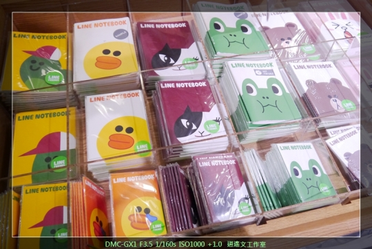 韓國明洞 Line Friends Store03