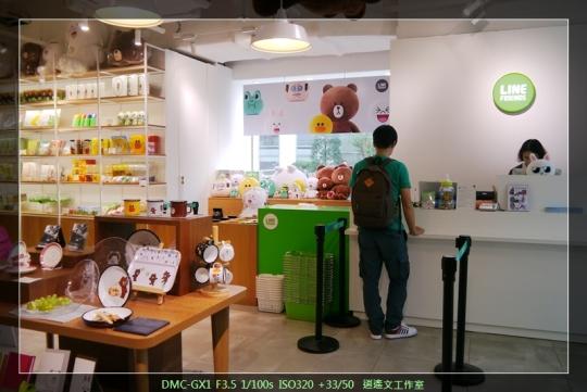 韓國明洞 Line Friends Store04