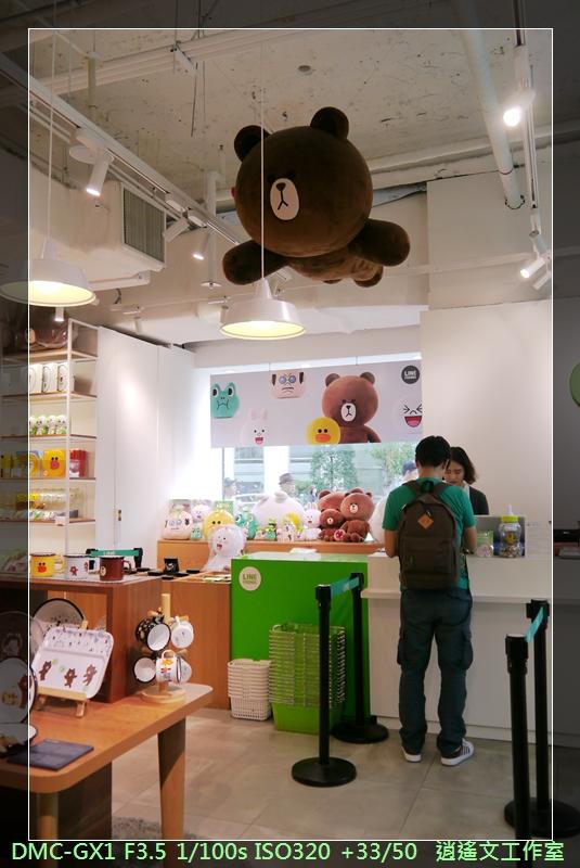 韓國明洞 Line Friends Store05