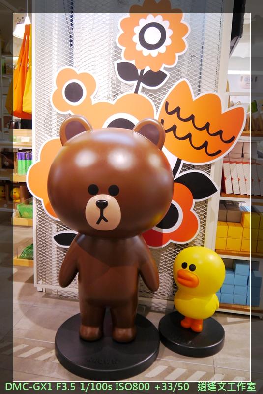 韓國明洞 Line Friends Store06