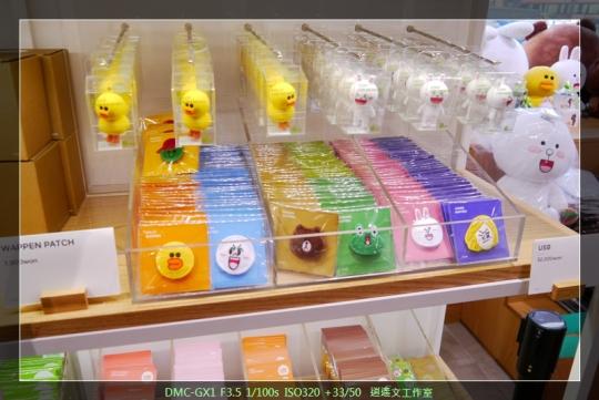 韓國明洞 Line Friends Store10
