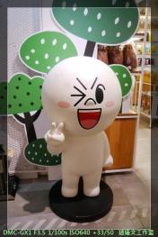 韓國明洞 Line Friends Store12