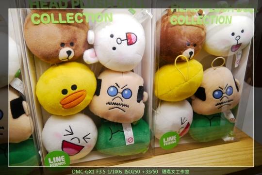 韓國明洞 Line Friends Store13